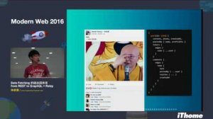 Embedded thumbnail for Modern Web 2016 - Data Fetching 的過去與未來 - REST to GraphQL + Relay