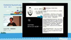 Embedded thumbnail for Container Summit 2016 - Docker導入:障礙與對策
