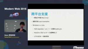 Embedded thumbnail for Modern Web 2016 - Hexo 開發歷程