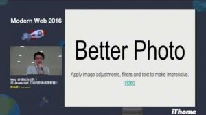 Embedded thumbnail for Modern Web 2016 - Web 終將統治世界?用Javascript打造的影像處理軟體!