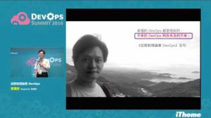 Embedded thumbnail for DevOps Summit 2016 - 從限制理論看 DevOps
